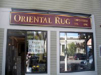 Oriental Rug Importers, Lexington, Ma.