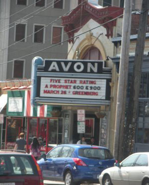 Avon Cinema on Thayer St., East Side, Providence, R.I.