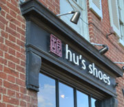 Hu's Shoes, M St., Georgetown, D.C.