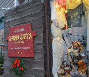 China Gifts, Bearskin Neck, Rockport, Mass.